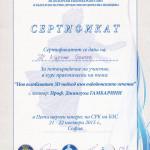 CCI15022017_0018