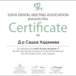Dr.SashkaHadjieva-img1