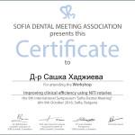 Dr.SashkaHadjieva-img3